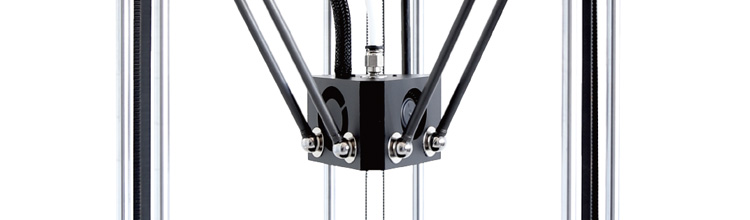 FLUX All-In-One 3D: Printing